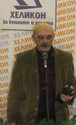 """Христо Карастоянов спечели наградата """"Хеликон"""""""