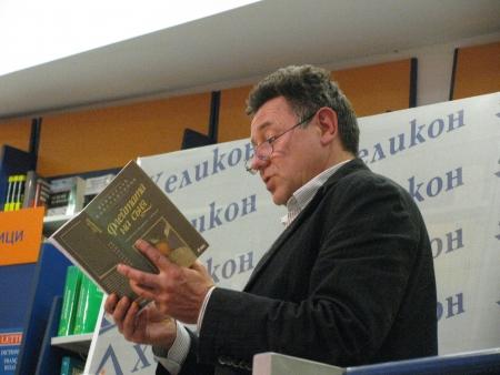 """Литературни етюди и флейта в """"Хеликон – Витоша"""""""